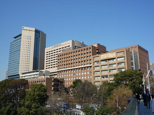 640px-Tokyo_Medical_and_Dental_University_2